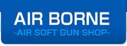 AIR BORNE -AIR SOFT GUN SHOP-